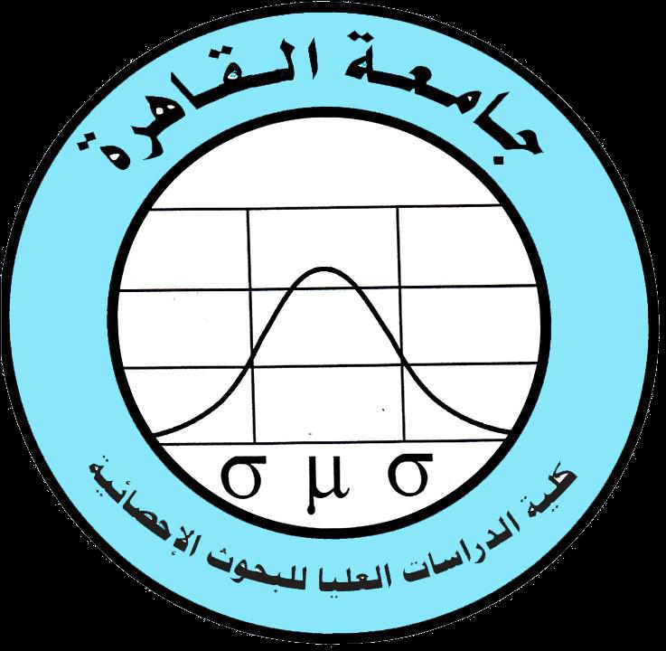 كلية الدراسات العليا للبحوث الاحصائية